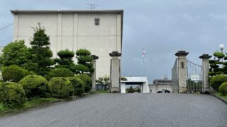 愛知県立岡崎高等学校